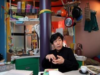 Shusaku Arakawa (de) picture, image, poster