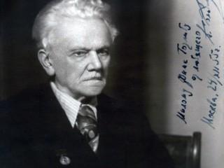 Alexander Goldenweiser picture, image, poster