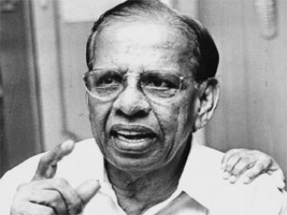 C. Krishna Rao Gundu Rao picture, image, poster