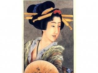Katsushika Hokusai picture, image, poster