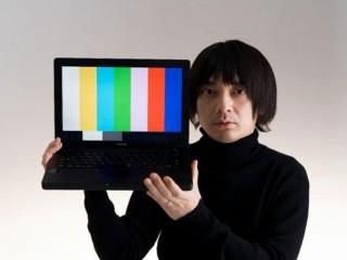 Cornelius picture, image, poster