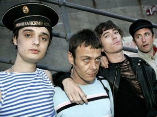 Babyshambles picture, image, poster