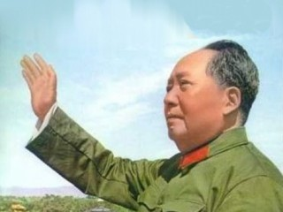 Mao Zedong picture, image, poster