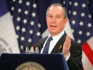 Michael Bloomberg picture, image, poster