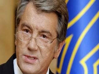 Yushchenko, Viktor picture, image, poster