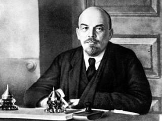 Vladimir Ilyich Lenin picture, image, poster