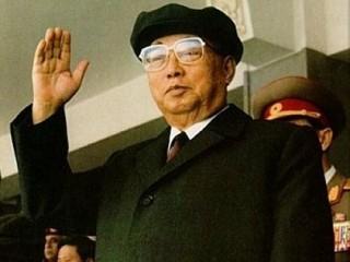Kim Il-sung picture, image, poster