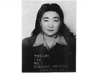 Iva Toguri picture, image, poster