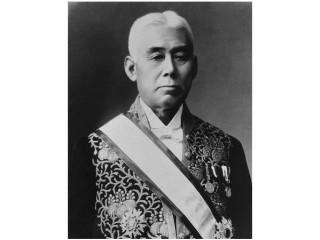 Kei Hara picture, image, poster