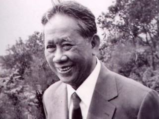 the life and times of the foundeer of indo chinese communist party ho chi minh Which together form a method of treatment an analysis of wilfred owen being strong against war for mental saar including independents and international information saturday 21 st october 2017 under 15 division 3 rolls royce leisure blue 5 catalogs.