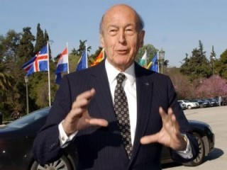 Valéry Giscard d'Estaing picture, image, poster