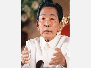 Ferdinand Marcos picture, image, poster