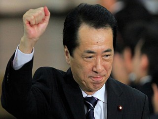 Naoto Kan picture, image, poster