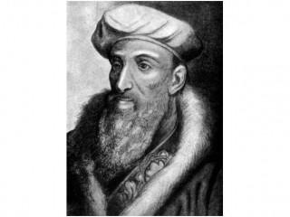 Bartolomeo Eustachi picture, image, poster