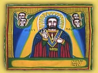 Ezana of Axum picture, image, poster