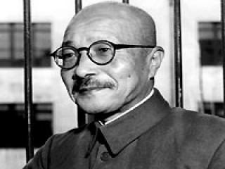 Hideki Tojo picture, image, poster