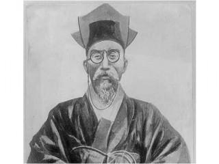Kojong picture, image, poster