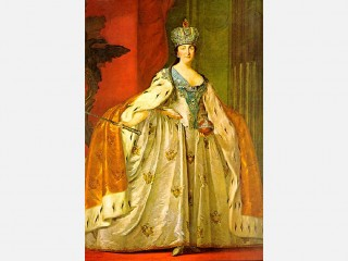 Catherine II picture, image, poster