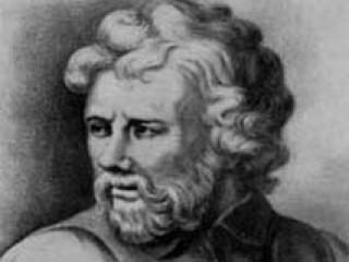Epictetus picture, image, poster
