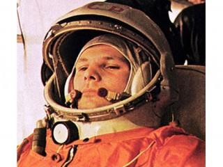 Yuri Gagarin picture, image, poster