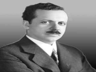 Edward Bernays picture, image, poster