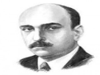 Ion Pillat picture, image, poster