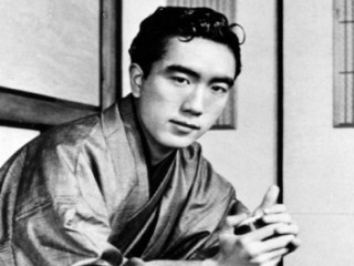 Yukio Mishima picture, image, poster