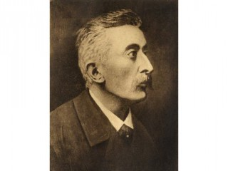 Lafcadio Hearn picture, image, poster