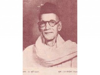 Narayan Hari Apte (de.) picture, image, poster
