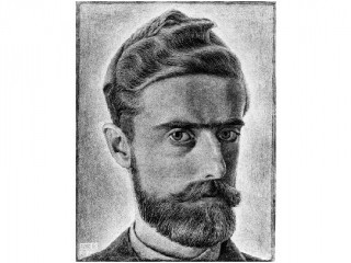M.C. Escher picture, image, poster