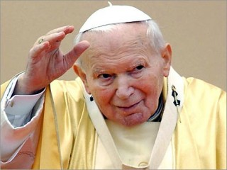 Pope John Paul II picture, image, poster