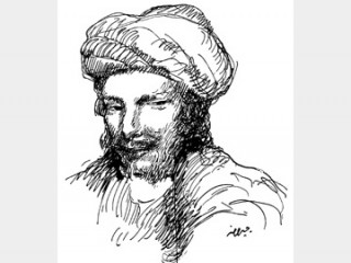 Abu Nuwas picture, image, poster